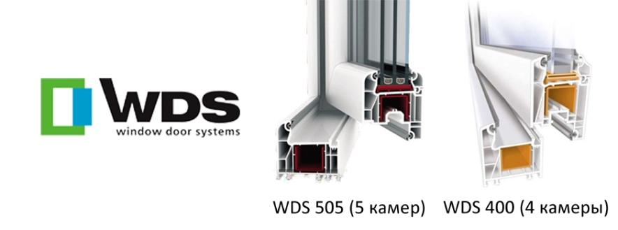 окна wds 500